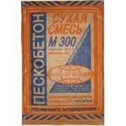 Пескобетон М300 ИНФОСТРОЙ 40 кг