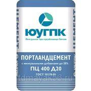 Цемент ПЦ 400 Д20(г.Новотроицк ЮУГПК) 50кг. фото