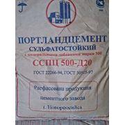 Цемент CCGW-500-20Д Новороссийский оптом. фото