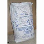 Цемент ГЦ-40 (глиноземистый) купить в Иркутске  фото