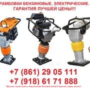 Вибротрамбовки бензиновые электрические. фото
