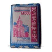 Портландцемент ПЦ500-Д0 50кг