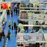 Международная Выставка ЖКХ-Экспо и строительной индустрии, Астана, Казахстан, 10-11 ноября, 2016г. фото