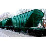 Цемент М500 Д0 навальный вагонные поставки