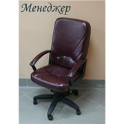 Кресло менеджера фото