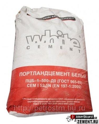Щуровский Белый Цемент Купить