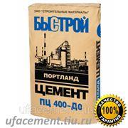 Цемент М400 Д20 с доставкой по Башкортостану фото