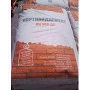 Цемент марка ПЦ 500 д 0. Мешок (50 кг)
