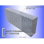 Газобетонные блоки, размер 600х100х250 для перегородок фото