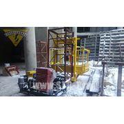 Подъемник грузовой мачтовый строительный ПМГ-1000 исп. О5 Н=100 м фото
