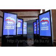Рекламные стойки - Бизнес фото