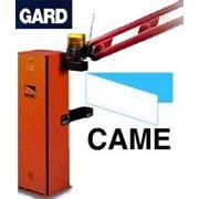 Шлагбаум автоматический. CAME Gard 4000. Гарантия-24 месяца.