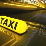 Такси в Троицке фото