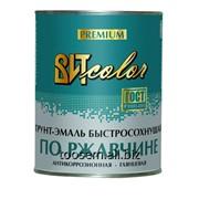 Грунт-эмаль по ржавчине желтая быстросохнущая ВИТ color 4 кг. фото