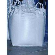 Резина и пластмассы. Полимеры и сополимеры. Изделия полипропиленовые. Изделия полипропиленовые. фото