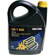 Масла автомобильные Q8 Т 860