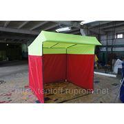 Палатка торговая 2x2м фото