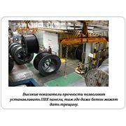 Напольное покрытие производственного назначения из ПВХ производство Чехия. фото