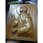 Икона Святой блаженной Ксении Петербуржской