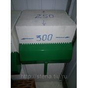 Кельма-ковш для газобетонных блоков 300мм фото