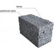 Блоки для строительства из арболита фото