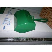 Кельма-ковш для газобетонных блоков 200мм фото