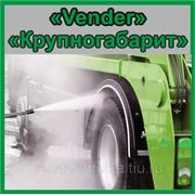 """Оборудование для мойки самообслуживания- """"Вендер"""" для крупногабаритных грузовиков и автобусов"""