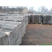 Производим и реализуем блок стеновой и перегородочный. камень природный пиленный фото