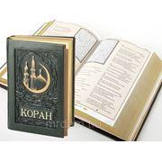 Коран расписной (758164) фото