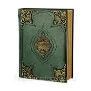 Коран с накладками 30*22*5,5 см. (800224)
