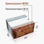 4-слойный теплоэффективный армированный керамзитоблок фото