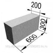 Газоблок 600*300*200(мм) фото