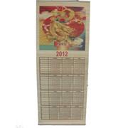 Календарь 2012, бамбук, 35*92 8616 53308 (ver. 3) фото