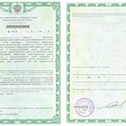 Лицензия ФСБ на криптографию под ключ фото