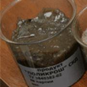 Полибутадиеновый сополимер фото