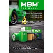 MBM CM100L, CM101L, CM102L, CM110L, CM111L фото