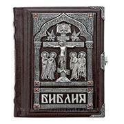 Библия «Распятие Христово» фото