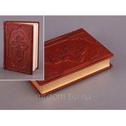 Библия малая авторская (846619) фото