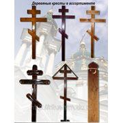 Кресты ритуальные из дерева купить оптом и в розницу фото