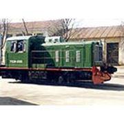 Тепловоз ТГК-2М фото