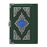 Коран «Подарочный»