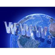 Услуги хостинга и домена фото