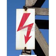 Экспертиза промышленной безопастности зданий и сооружений фото