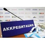 Аккредитация представительств иностранных фирм на территории республики Узбекистан фото