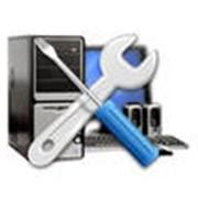 Техническое обслуживание и ремонт компьютеров, установка и настройка программного обеспечения фото