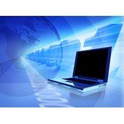 IT услуги фото
