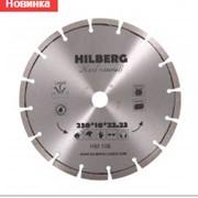 230 Hilberg Hard Materials Лазер фото