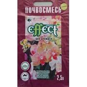 """Почвенная смесь """"Эффект для орхидей"""" фото"""