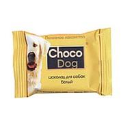 Лакомство Шоколад для собак 15г Белый фото