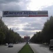 Реклама на тролах, растяжках над проезжей частью фото